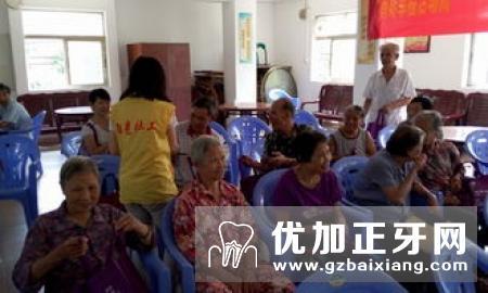 对290例老年人口腔健康知识信念行为的调查分析